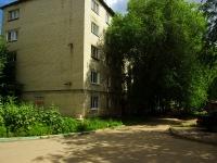 Ульяновск, Розы Люксембург ул, дом 5
