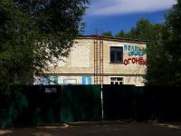 Ульяновск, Розы Люксембург ул, дом 10