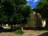 Ульяновск, Розы Люксембург ул, дом 12