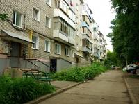 Ульяновск, Розы Люксембург ул, дом 18