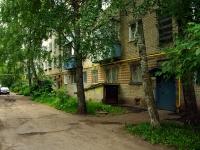 Ульяновск, Розы Люксембург ул, дом 20