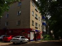 Ульяновск, Розы Люксембург ул, дом 22