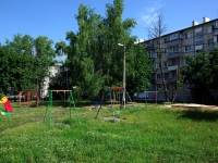 Ульяновск, Розы Люксембург ул, дом 54