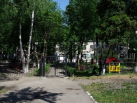 Ульяновск, Розы Люксембург ул, дом 56