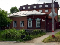 Ульяновск, улица Северная, дом 13. индивидуальный дом