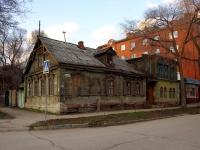 Ульяновск, улица Рылеева, дом 1. многоквартирный дом