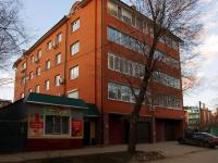 Ульяновск, улица Рылеева, дом 3. многоквартирный дом