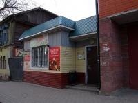 Ульяновск, улица Рылеева, дом 3А. магазин