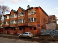 Ульяновск, улица Рылеева, дом 4. многоквартирный дом