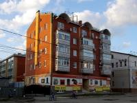 Ульяновск, улица Рылеева, дом 9. многоквартирный дом