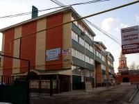 Ульяновск, улица Рылеева, дом 11. многоквартирный дом