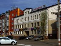Ульяновск, улица Рылеева, дом 21. офисное здание