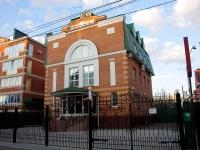 Ульяновск, улица Рылеева, дом 21А. офисное здание