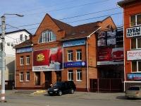 Ульяновск, улица Рылеева, дом 23. офисное здание