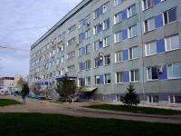 Ульяновск, Рылеева ул, дом 28
