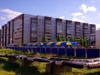 Ульяновск, Репина ул, дом 49
