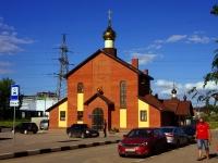 Ульяновск, улица Репина, дом 37А. храм Сретения Господня