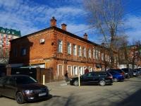 Ульяновск, улица Бебеля, дом 3. правоохранительные органы