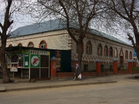 Ульяновск, Банный пер, дом 1