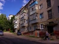 Ульяновск, Баумана ул, дом 47