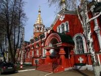 Ульяновск, Гоголя переулок, дом 11. собор Свято Воскресенско-Германовский кафедральный собор
