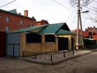 Ульяновск, Радищева пер, дом 1