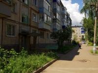 Ульяновск, Рабочая ул, дом 4