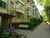 Ульяновск, Рабочая ул, дом 6