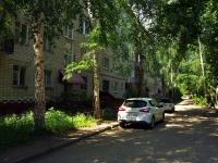 Ульяновск, Рабочая ул, дом 7