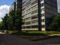Ульяновск, Рабочая ул, дом 13