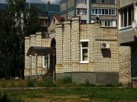 Ульяновск, Рабочая ул, дом 19