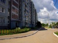 Ульяновск, Рабочая ул, дом 21