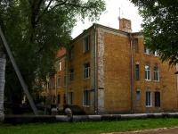 Ульяновск, Почтовая ул, дом 9
