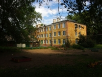 Ульяновск, Почтовая ул, дом 17