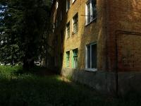 Ульяновск, Почтовая ул, дом 19