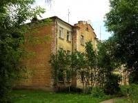 Ульяновск, Ленинградская ул, дом 24