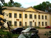 Ульяновск, улица Ленинградская. неиспользуемое здание