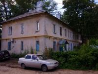Ульяновск, Ватутина ул, дом 8