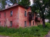 Ульяновск, Ватутина ул, дом 12