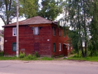 Ульяновск, Ватутина ул, дом 13