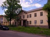 Ульяновск, Ватутина ул, дом 14