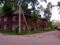 Ульяновск, Ватутина ул, дом 15