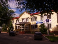 Ульяновск, Ватутина ул, дом 16