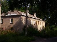 Ульяновск, Ватутина ул, дом 18