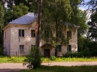 Ульяновск, Ватутина ул, дом 19