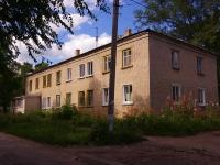 Ульяновск, Ватутина ул, дом 20
