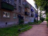 Ульяновск, Ватутина ул, дом 24