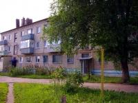 Ульяновск, Ватутина ул, дом 26