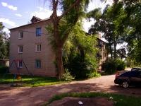 Ульяновск, Ватутина ул, дом 28