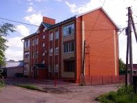Ульяновск, Ватутина ул, дом 29